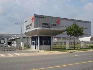 Khu công nghiệp Mỹ Phước 3 Bình Dương