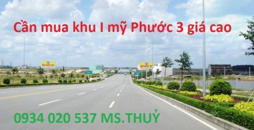 Cần mua khu I mỹ Phước 3 giá cao| MUA ĐẤT MỸ PHƯỚC 3