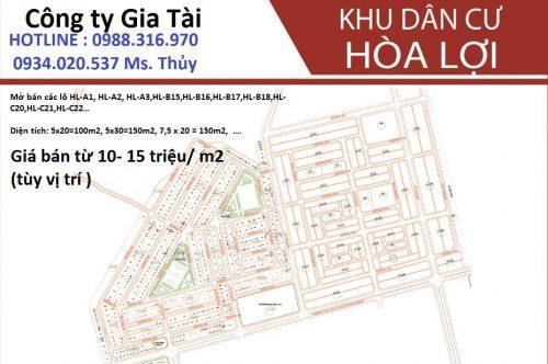 Mua Bán đất khu tái định cư Hòa Lợi phường , Phường Hòa Phú, Thủ Dầu Một